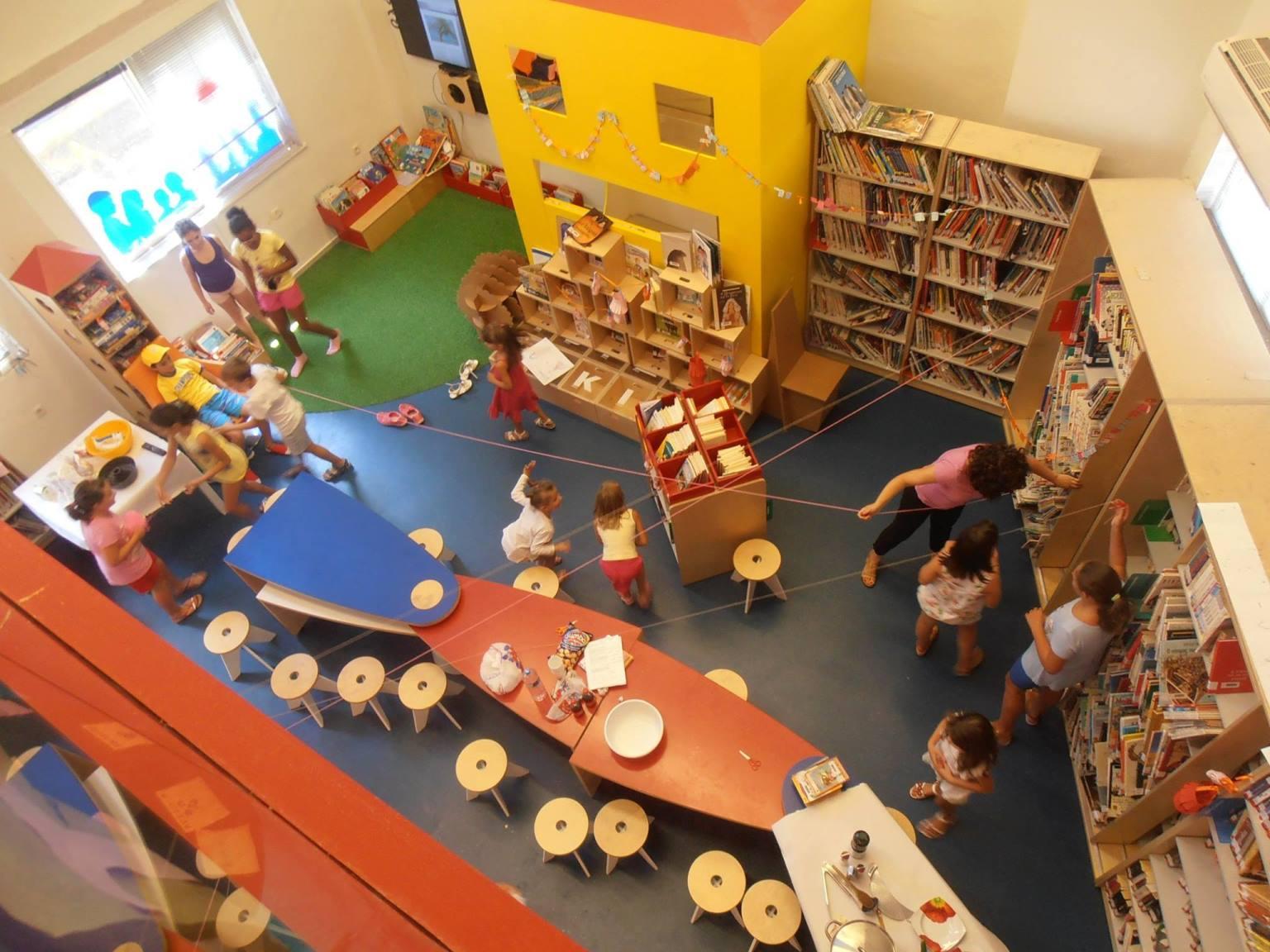 Παιδική Βιβλιοθήκη Συνοικισμού Καραμπουρνάκι