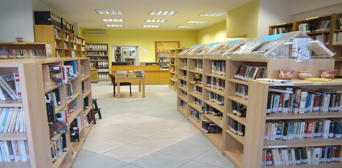 Κεντρική Βιβλιοθήκη Καλαμαριάς