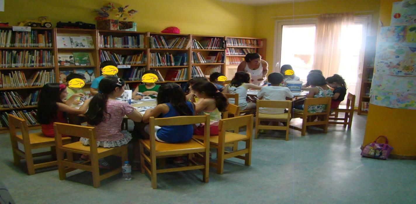 Παιδική Βιβλιοθήκη Κηφισιάς Δήμου Καλαμαριάς