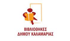 BIBL_logo 3